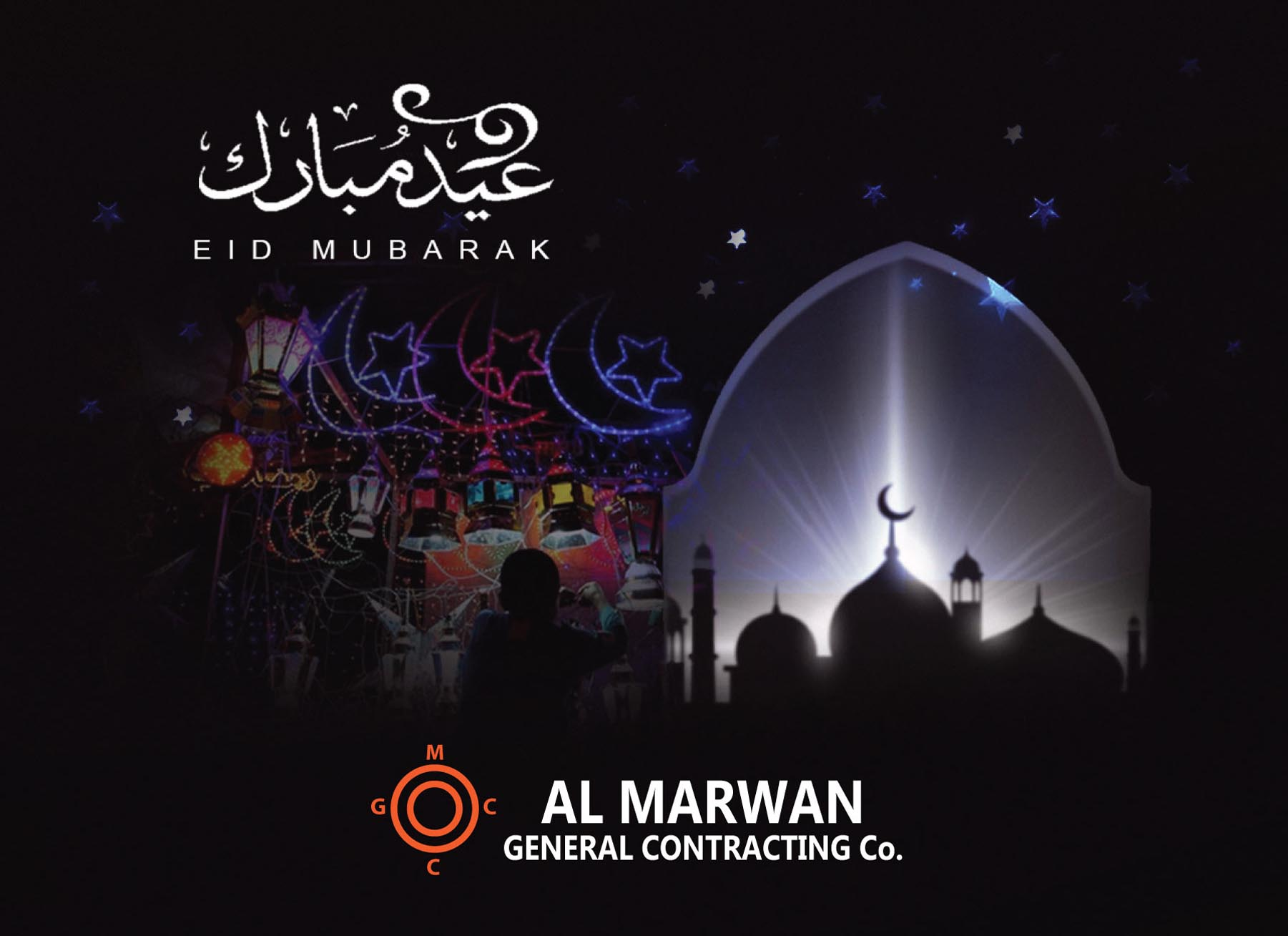 MGCC: A One Stop Destination for the construction industry. | Al Marwan General Contracting Company