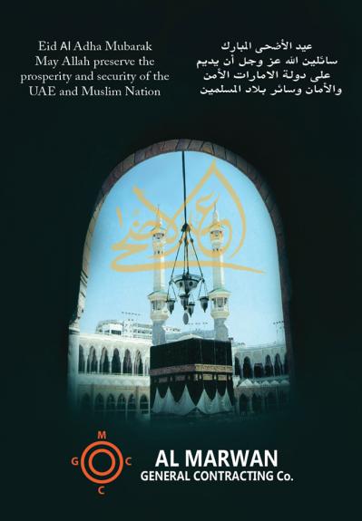 http://mgcc.ae/http://mgcc.ae/img/news-and-events/1446351339-eid-al-adha-mubarak.png