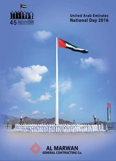 http://mgcc.ae/http://mgcc.ae/img/news-and-events/1480483524-mgcc.png