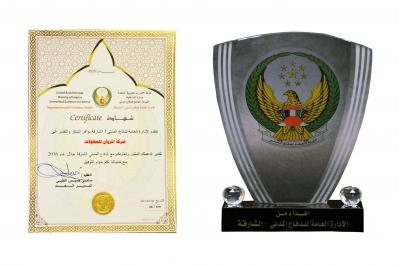 http://mgcc.ae/http://mgcc.ae/img/news-and-events/1489046998-certificate.jpg