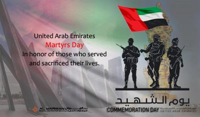 COMMEMORATION ( MARTYRS ) DAY NOV 30 20[...]