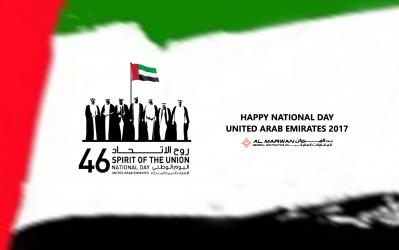 UAE 46th NATIONAL DAY