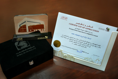 http://mgcc.ae/http://mgcc.ae/img/news-and-events/certificate-of-appreciation-from-transport-department-of-dubai-municipality_36_March_16_2014_23_20_33.png