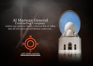 http://mgcc.ae/http://mgcc.ae/img/news-and-events/eid_al_adha_mgcc_46_October_2_2014_4_36_44.jpg