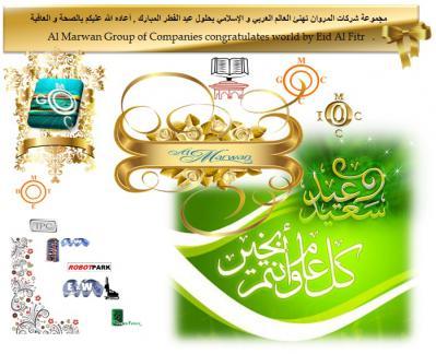 http://mgcc.ae/http://mgcc.ae/img/news-and-events/happy_eid_al_marwan_16_August_13_2012_2_27_57.jpg