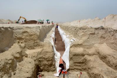 Deira Islands Development