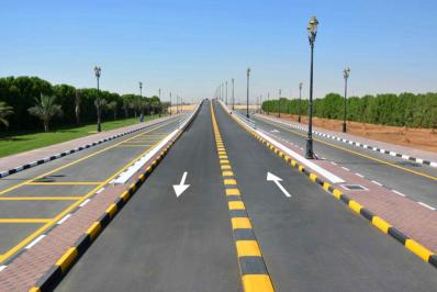 Palace access road interchange - Sharjah